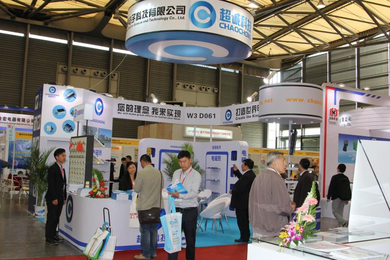 2014 sixteenth session of Shanghai International Industry Fair