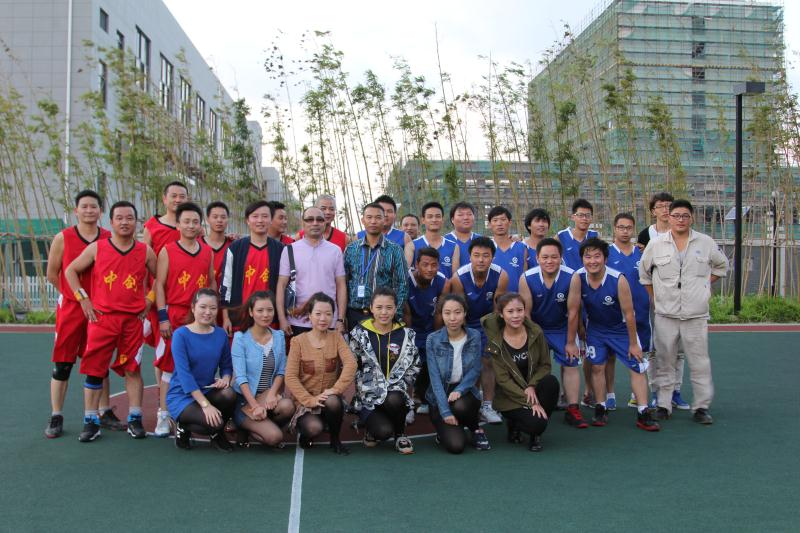 SHANGHAI ZHONGJIAN VS CHAOCHENG  Friendly Basketball match